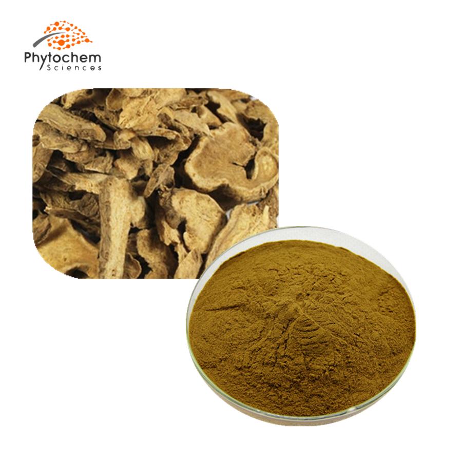 atractylodes macrocephala powder