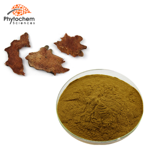 smilax extract powder